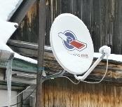 подключать спутниковый интернет от Триколора