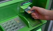 оплатить Триколор ТВ через терминал и банкомат Сбербанка