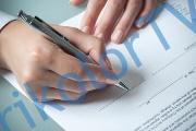 подписывать абонентский договор