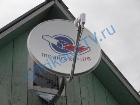 антенна на крыше