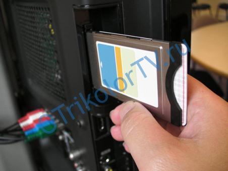 смарт карта в телевизоре